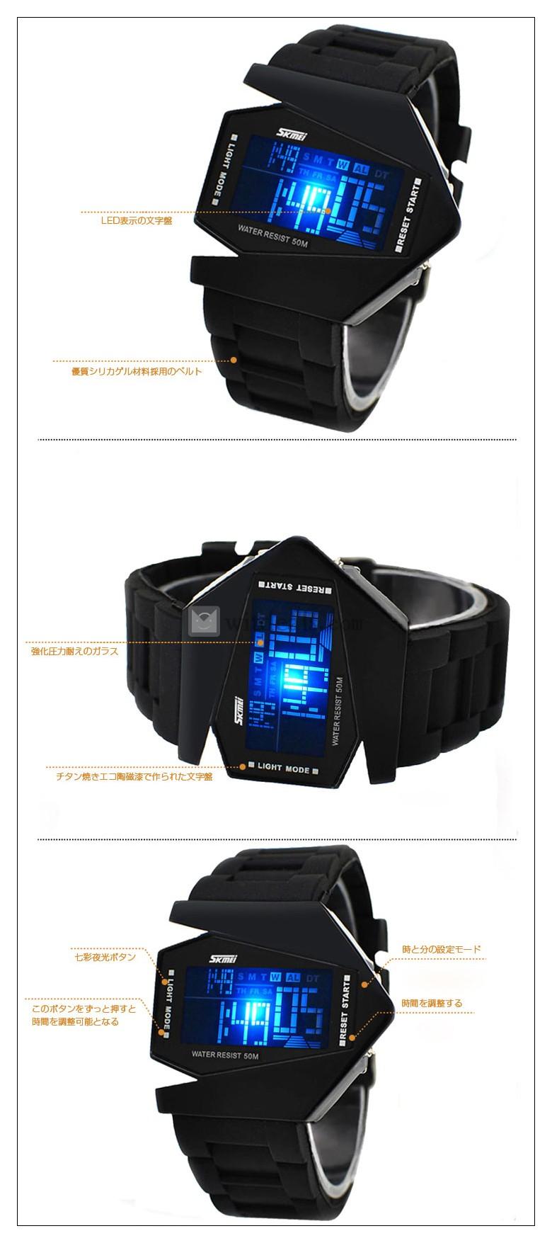 腕時計 デジタル LED腕時計 デジタル腕時計 電子腕時計 可愛い 腕時計 男女兼用 ブラック