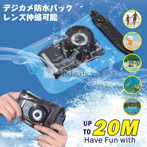 カメラ防水パック 伸縮可能 通用型