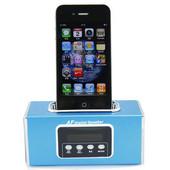 モバイルiPhone/iPodスピーカー ライトブルー