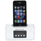 iPhoneスピーカー・iPodスピーカー 白色