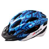軽量一体成形 空気抵抗軽減フォルム 自転車用ヘルメット つば付き ブルー